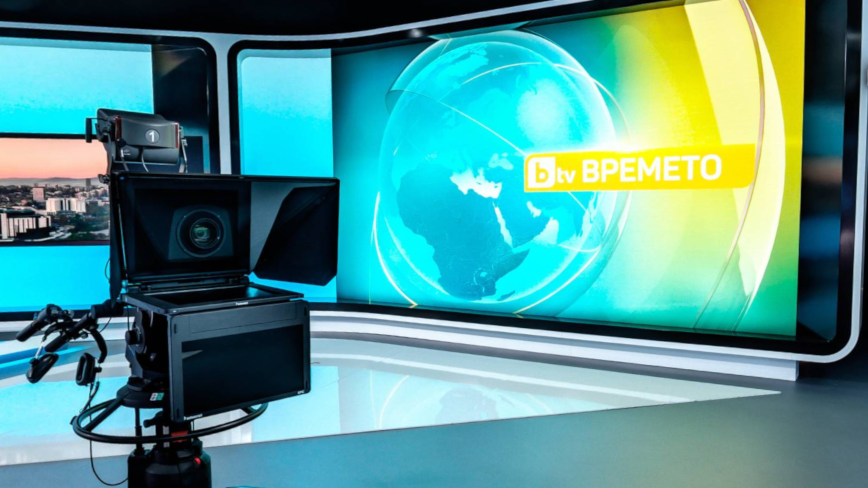 Autoscript EPIC-IP17 teleprompter in the bTV studio